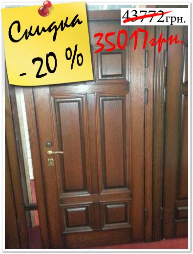 входные двери продажа образцов